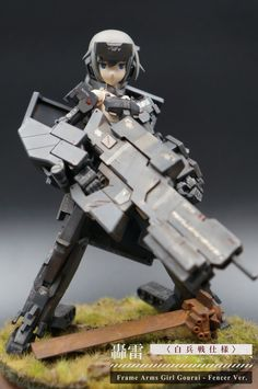 Frame Arms Girl Gourai - Fencer Ver.