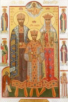 Photo by Alena Dufkova Russian Icons, Russian Art, Paint Icon, Prince, Religious Pictures, Russian Orthodox, Icon Collection, Orthodox Icons, Christianity