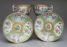 Good PAIR #02!  FAMILLE ROSE CANTON CUP & SAUCER antique 19thC Chinese porcelain