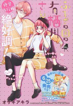 Japanese Pop Art, Japanese Poster, Japanese Cartoon, Anime Manga, Anime Art, Watch Manga, Japan Graphic Design, Walmart Pictures, Pink Pages