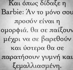 Favorite Quotes, Best Quotes, Love Quotes, Inspirational Quotes, Smart Quotes, Funny Quotes, Proverbs Quotes, Tumblr Quotes, Greek Quotes