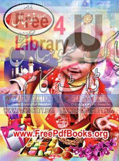 Hamdard Naunehal July 2016 Free Download in PDF. Hamdard Naunehal July 2016 ebook Read online in PDF Format. Very famous digest for women in Pakistan.