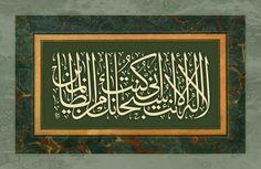 DesertRose,;,Aayat bayinat,;, سبحانك,;,