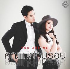 Khun Mae Suam Roy (Drama – 2018) | DSDramas Live Action, Thai Drama, Drama Movies, Alice, Korean, Chinese, Romance, Japanese, Watch