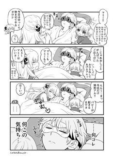 Sougo Okita x Kagura [OkiKagu], Gintama Anime Couples Manga, Cute Anime Couples, Anime Manga, Anime Art, Funny Couples, Okikagu Doujinshi, Gintama, Otaku Issues, Manga Cute