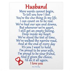 Sweet Thank You Note For Husband Heart Valentines Day Card Hemant