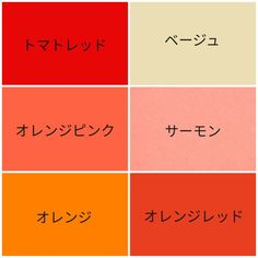 パーソナルカラー診断!秋タイプ(オータム)の似合わせオススメメイクはこれだ!! | パーソナルカラー診断 大阪市 美容室DRAN