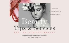 Email Design, Web Design, Perfect Makeup, Best Sellers, Beauty Hacks, Layout, Ecommerce, Inspiration, Template