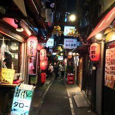 思い出横丁 (Memory Lane) in 東京, 東京都