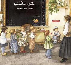 شادو اللمكي