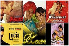 Tamilrockers Kannada Movies - Kannada film industry is also known by two other names. Sandalwood and Chandanavana two other terms referred to Kannada film industry. It is said as sandalwood because of availability of sandalwood in abundant.  Kannada Film Cinema is the fifth largest industry in India considering Bollywood and Telugu cinema at first and second position.