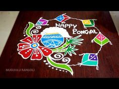 Indian Rangoli Designs, Rangoli Designs Latest, Simple Rangoli Designs Images, Rangoli Designs Flower, Rangoli Border Designs, Rangoli Patterns, Rangoli Ideas, Rangoli Designs With Dots, Beautiful Rangoli Designs