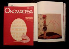 Onomatopeya Revista (México). Jun 2013. https://www.facebook.com/RevOnomatopeya