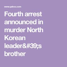 Fourth arrest announced in murder North Korean leader's brother