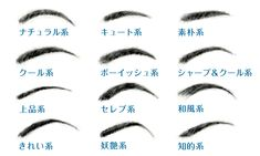 masimaro Eye Makeup Tips, Beauty Makeup, Hair Makeup, Hair Beauty, Eyelashes, Eyebrows, Theatre Makeup, Makeup Tattoos, Thing 1
