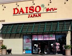 Love Daiso! Been to a few in Japan town, San Francisco, it seems they have so much more...dangerous! Lol