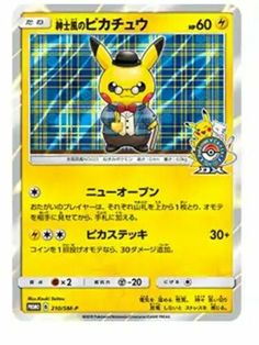 ♦Pokémon♦ Poncho-wearing Pikachu Cosplay Promo Center JP//HOLO 203//XY-P