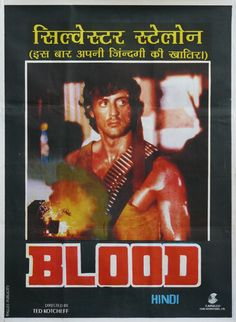 India Poster, Sylvester Stallone, Hindi Movies, Patches, Girly, Pop, Movie Posters, India, Posters