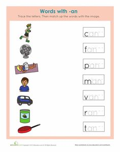 Worksheets: -an Word Family