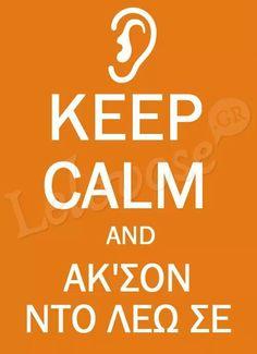 Akson nto leo se.. Greek Quotes, Keep Calm, Greece, Jokes, Lol, Messages, Humor, My Love, Funny