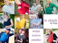 www.etsy.com/ru/shop/bybagy Wraps, Babies, Etsy, Shopping, Babys, Baby, Infants, Rolls, Boy Babies