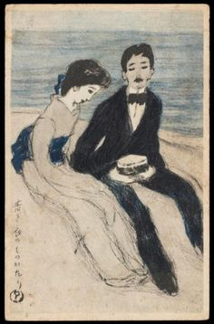 Postcard by artist Takehisa Yumeji Tale of a Blue Night… Japanese Art, Japanese Folk, Japanese Artists, Illustration, Korean Art, Japanese Illustration, Culture Art, Art, Vintage Illustration