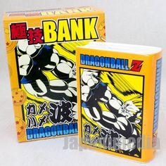 Dragon Ball Z Book Type Coin Bank Son Gokou Goku Kamehameha JAPAN ANIME MANGA