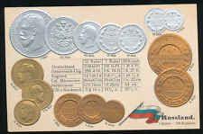 Russland  Russia   Ansichtskarte  Prägekarte  Münzen   Silber + Gold  Rubel
