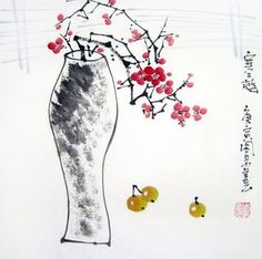 Chinese Qing Gong Qing Gong x x Painting. Buy it online from InkDance Chinese Painting Gallery, based in China, and save Sumi E Painting, Korean Painting, Japan Painting, Chinese Painting, Chinese Art, Japanese Art Prints, Japanese Artwork, Calligraphy Art, Japanese Calligraphy