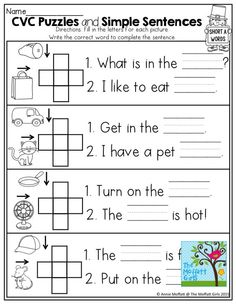 CVC Puzzles and Simple Sentences- Fun ways to build fluency in math and language with the NO PREP Packet for March! Kindergarten Reading, Teaching Reading, Reading Comprehension, Kindergarten Activities, Learning, Cvce Words, Sight Words, Teaching English, Learn English