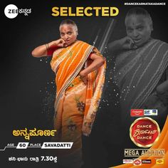 Dance Karnataka Dance 2021 Contestant List, Judge - Vodapav Show Dance, Judges, Karnataka, Gallery