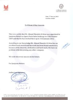 Job Experience Certificate Format Hr Letter Formats