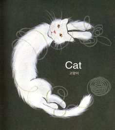 "cat illustration from ""Thinking ABC"" by Iwona Chmielewska"
