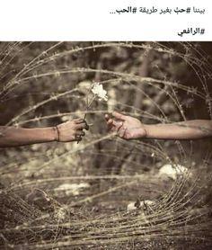 Love Doodles, Holding Hands