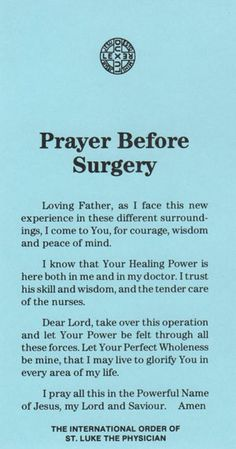 Prayer For Surgery To Go Well