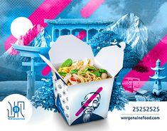 "Check out new work on my @Behance portfolio: ""WnR Genuine Food"" http://be.net/gallery/65666215/WnR-Genuine-Food"