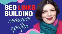 SEO strategy Πώς να χτίσεις backlinks - Edit your Blog - links building ...