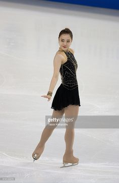 So Youn Park of Korea competes in the ladies short program at 2016 Progressive Skate America on October 21, 2016 in Chicago, Illinois.