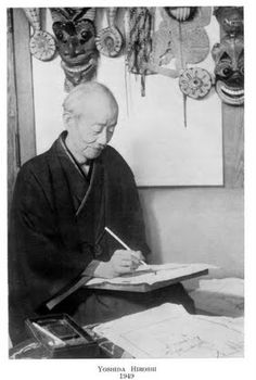 Hiroshi Yoshida 吉田 博 (1876-1950).  This man is rapidly becoming one of my favorite Japanese artists.