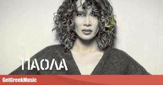 Οι 10 πιο ανατριχιαστικές ερμηνείες της Πάολα (vid)   GGM Specials