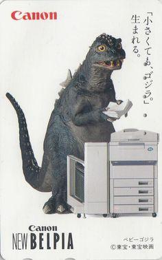 Godzilla Jr anunciando fotocopiadoras/impresoras, ahora si que puedo decir que lo he visto todo… XD