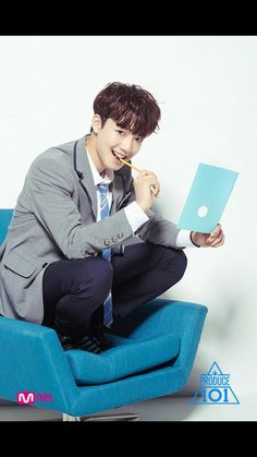 Im Youngmin Produce 101 Season 2