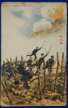 """1900's Postcards : Russo-Japanese War """"Wire Obstacle """""""