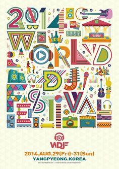 2014 월드 DJ 페스티벌 디자인: 241 Lab