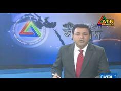 ATN Bangla news today 6 September 2016 | Bangladesh Bangla News Today