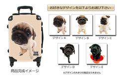 THE DOG カスタマイズ キャリーバッグ【パグ】犬のデザインを5種類からお選び下さい。