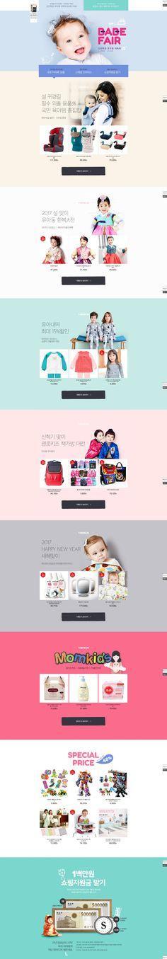 Web Layout, Layout Design, Web Design, Graphic Design, Korean Design, Event Banner, Promotional Design, Event Page, Website Design Inspiration