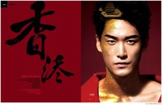 Feng Xiang Models Bold Fall Fashions from Prada, Versace + More for Elle Men Hong Kong image Elle Men Hong Kong Fashion Editorial 001 800x522