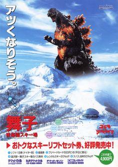 asianfilmparadise:   Godzilla vs. Destoroyah  | Maiko Ski...