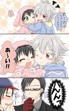 Cute Anime Boy, Anime Guys, Manga Anime, Rap Battle, Bungo Stray Dogs, Kawaii, Draw, Division, Yuri